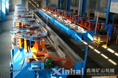 河南最好的生产bf浮选机的厂家是哪家?
